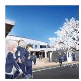 TVアニメーション『月がきれい』Blu-ray Disc BOX【初回生産限定版】  〔BLU-RAY DISC〕