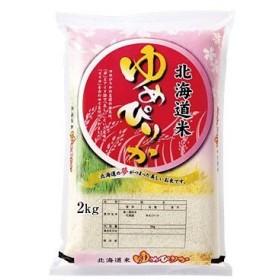 桃色波紋・北海道ゆめぴりか アサヒパック