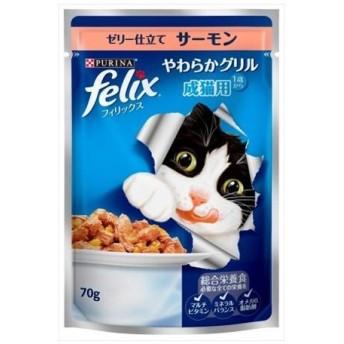 ネスレ フィリックス やわらかグリル 成猫用 ゼリー仕立てサーモン 70g まとめ買い(×12)|4902201206884(tc)