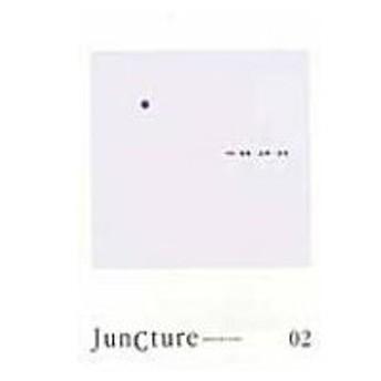 JunCture 超域的日本文化研究 02 / 書籍  〔本〕