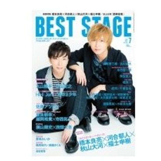 BEST STAGE (ベストステージ) 2018年 7月号 / BEST STAGE編集部  〔雑誌〕