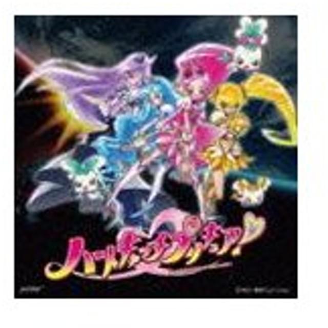 ハートキャッチプリキュア! オープニング&エンディングテーマ: Alright!ハートキャッチプリキュア!/ハートキャッチ☆パラ...(CD)