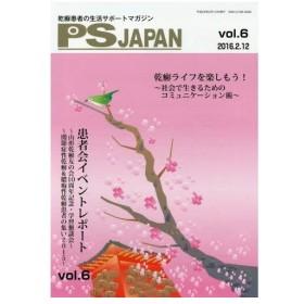 PS JAPAN   6/三雲社