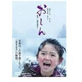 おしん 豪華版/濱田ここね,上戸彩[DVD]【返品種別A】