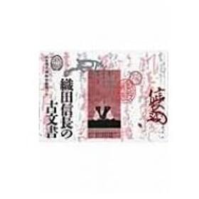 ニッキー・ワイアー / アイ・キルド・ザ・ザイトガイスト [CD] 通販 ...