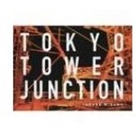 TOKYO TOWER JUNCTION / Yusuke Mizuno  〔本〕