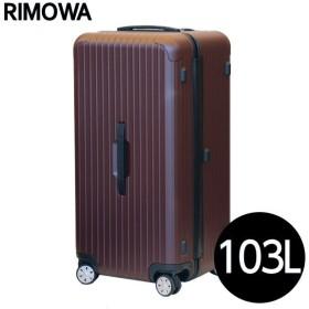 リモワ RIMOWA サルサ スポーツ 103L カルモナレッド SALSA スポーツマルチホイール スーツケース 810.80.14.4