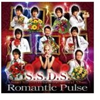 『S.S.D.S〜Super Stylish Doctors Story〜』ボーカルアルバム「Romantic Pulse」/オムニバス[CD]【返品種別A】