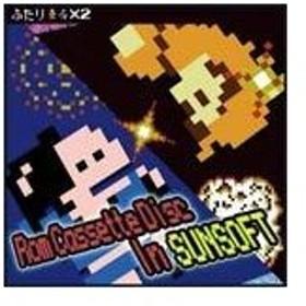 [枚数限定]Rom Cassette Disc In SUNSOFT/ゲーム・ミュージック[CD]【返品種別A】