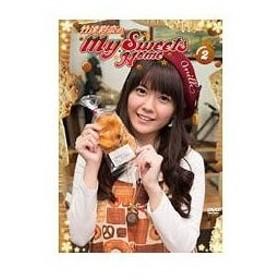 【送料無料選択可】竹達彩奈/竹達彩奈のMy Sweets Home vol.2 [通常版]
