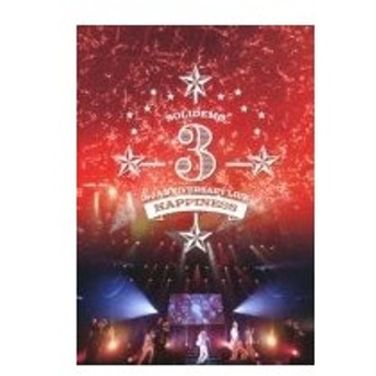 SOLIDEMO / SOLIDEMO 3rd ANNIVERSARY LIVE Happiness 〔DVD〕