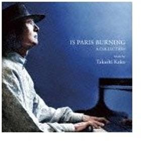パリは燃えているか =集成=/加古隆[CD]【返品種別A】
