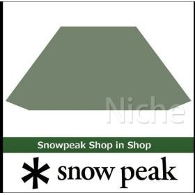snow peak スノーピーク ソル Pro. インナーマット4 TM-700-4 キャンプ用品 アウトドア用品