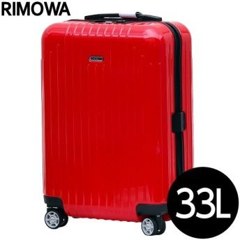 並行輸入品 RIMOWA サルサエアー スーツケース 33L マルチホイール 820.52