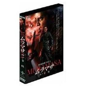 ムラマサ 四ノ章 鴉 [DVD]
