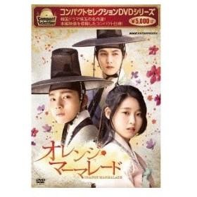【ゆうメール利用不可】TVドラマ/コンパクトセレクションオレンジ・マーマレード DVD-BOX