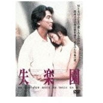 失楽園/役所広司[DVD]【返品種別A】