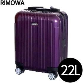 並行輸入品 RIMOWA サルサエアー スーツケース 22L ミニマルチホイール 820.42