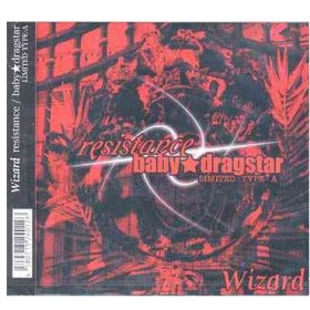 Wizard/resistance/baby★dragstar [DVD付2000枚初回限定盤/Type A]