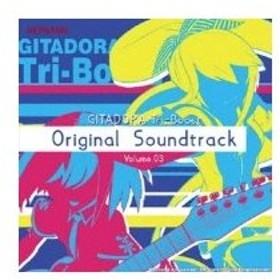 ゲーム ミュージック  / GITADORA Tri-Boost Original Soundtrack Volume.03 国内盤 〔CD〕