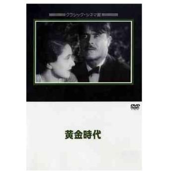 【送料無料選択可】洋画/黄金時代
