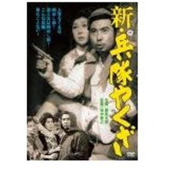 新・兵隊やくざ/勝新太郎[DVD]【返品種別A】