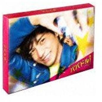 [枚数限定]パパドル! DVD-BOX/錦戸亮[DVD]【返品種別A】