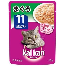 カルカンパウチ 11歳から まぐろ 70g (ウェットフード・レトルトパウチ/Kalkan カルカン/キャットフード/ペットフード)(猫用品/ねこ ネコ/ペット用品)