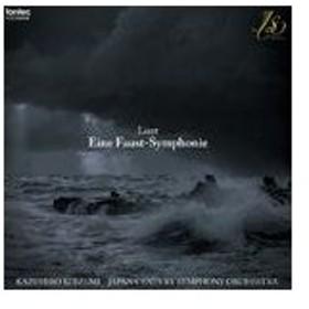 リスト ファウスト交響曲/小泉和裕,日本センチュリー交響楽団[CD]【返品種別A】