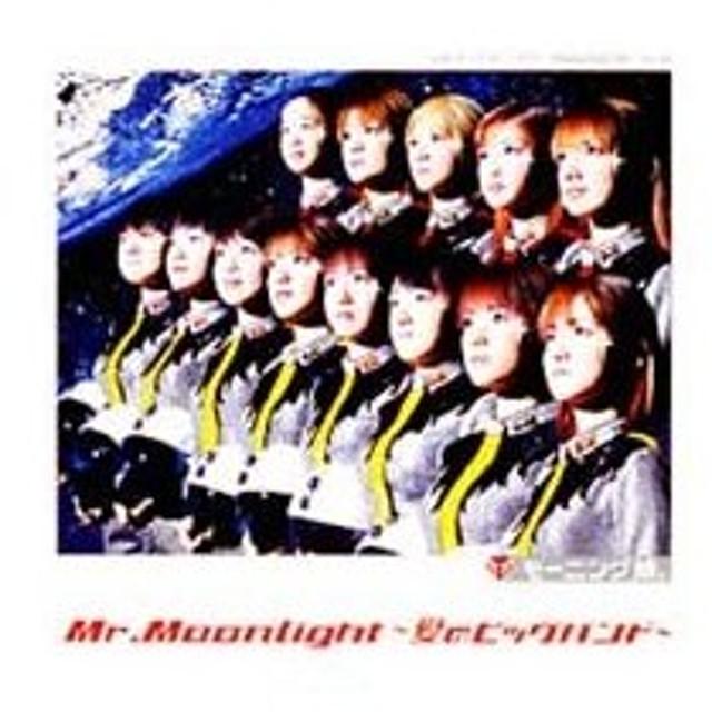 モーニング娘。(モー娘 モームス) / Mr.Moonlight〜愛のビッグバンド〜  〔CD Maxi〕