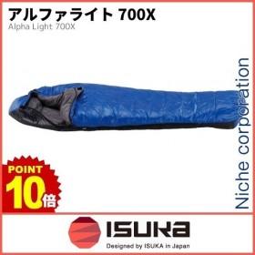 キャッシュレスポイント還元 イスカ シュラフ アルファライト 700X アウトドア キャンプ 寝袋