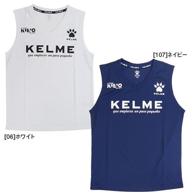 サッカーウェア 袖なし ノースリーブ インナーシャツ 子供用 ジュニア ノースリーブ インナーシャツ ケルメ kelme ムネロゴノースリーブシャツ KC21830J 練習着