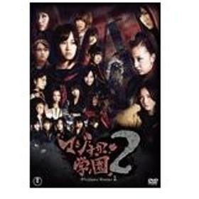 マジすか学園2 DVD-BOX/AKB48[DVD]【返品種別A】