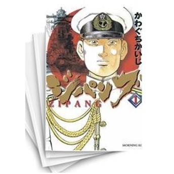 【中古】ジパング (1-43巻 全巻) 全巻セット コンディション(良い)