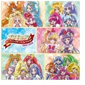 プリキュア オープニングコレクション 2004〜2015/TVサントラ[CD]通常盤【返品種別A】