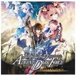 フェアリーフェンサー エフ ADVENT DARK FORCE オリジナルサウンドトラック/ゲーム・ミュージック[CD]【返品種別A】