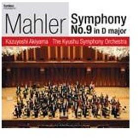 マーラー 交響曲 第9番/秋山和慶,九州交響楽団[CD]【返品種別A】