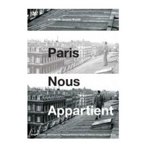 パリはわれらのもの HDマスター  〔DVD〕