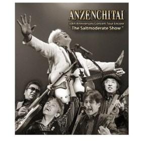 【送料無料選択可】安全地帯/30th Anniversary Concert Tour Encore The Saltmoderate Show[