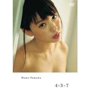 【送料無料選択可】山田菜々/4+3=7
