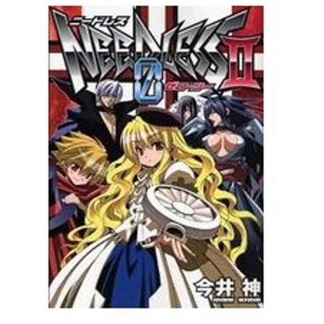 【在庫あり/即出荷可】【新品】NEEDLESS ZERO ニードレス ゼロ(1-2巻 最新刊) 全巻セット