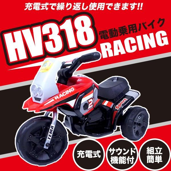 Red // Black Frame Motorcycle Fairing Type Minifig Vehicle LEGO