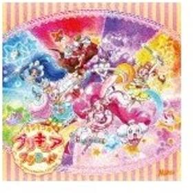 キラキラ☆プリキュアアラモード 後期エンディングテーマ&挿入歌::シュビドゥビ☆スイーツタイム/勇気が君を待ってる[CD]通常盤【返品種別A】