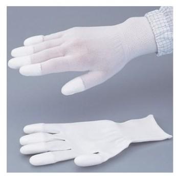 PUコートナイロン手袋(指先コート) アズワン S
