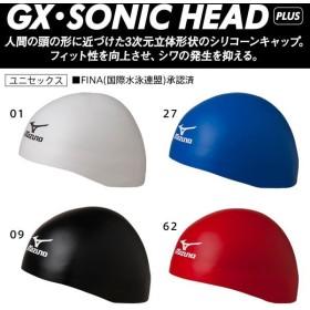 ミズノ GX-SONIC HEAD PLUS シリコンキャップ N2JW6000