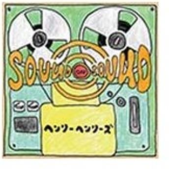 サウンド オン サウンド/ヘンリーヘンリーズ[CD]【返品種別A】