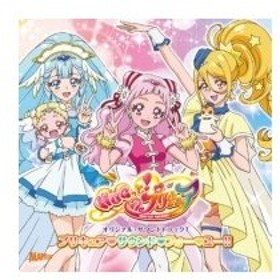 プリキュア / HUGっと!プリキュア オリジナルサウンドトラック 国内盤 〔CD〕