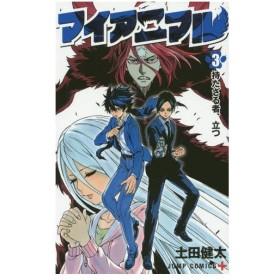 マイアニマル 3 (ジャンプコミックス)/土田健太/著(コミックス)