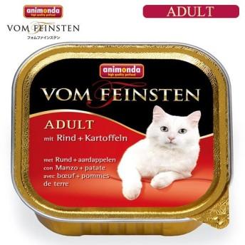 アニモンダ 猫 キャットフード フォムファインステン メニュー 牛肉とポテト 100g (キャットフード/ウェットフード/アルミトレー/アニモンダ Animonda)