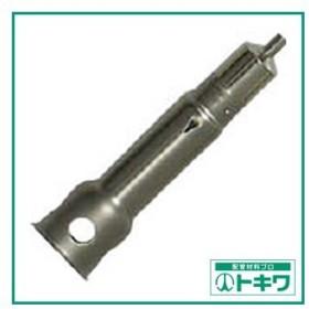 エンジニア SK−60シリーズ用ホットブローチップ SK-65 ( SK65 )